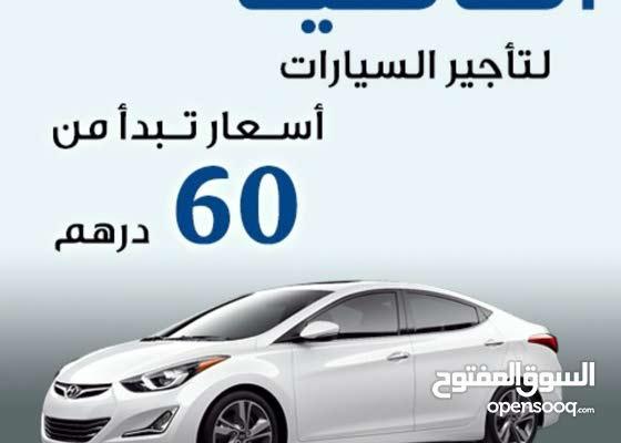 تاجير سيارات في ابوظبي
