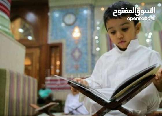 مدرس ومحفظ قرآن كريم خبرة 20سنة