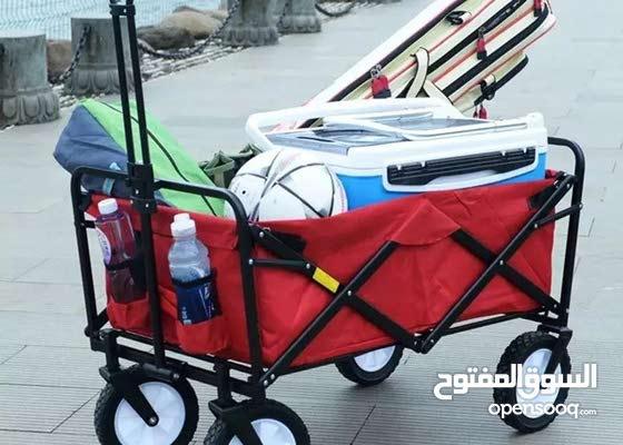 عربات تسوق ورحلات تخييم وشواطئ  قابلة للطي