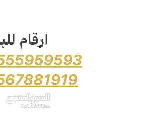 VIP DU 055595959X