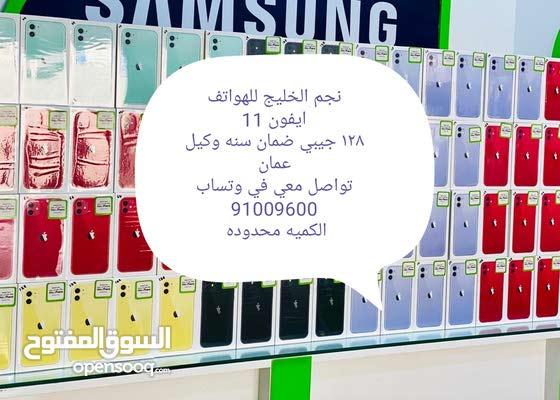 بيع جميع الهواتف الذكية جديد مستخدم سامسون هواوي وايفون وتابات