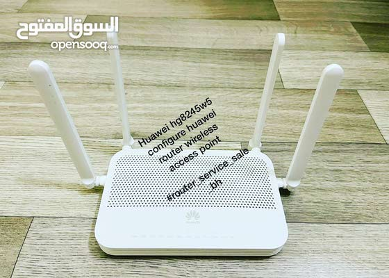 Huawei hg8245w5 configure huawei router wireless access point Service charge
