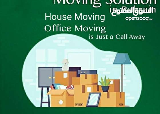 House Office Villas/Store Shops Furniture,Shifting  Bahrain Call What's App 3514 2724