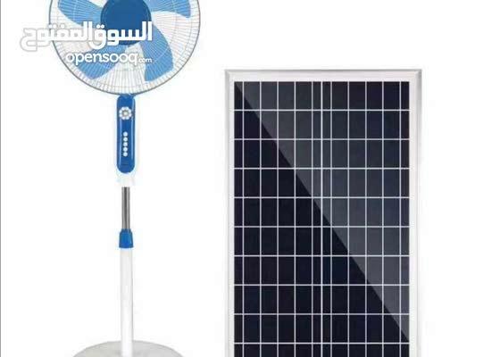 مروحة تعمل بالطاقة الشمسية +الكهرباء +بطارية السيارة
