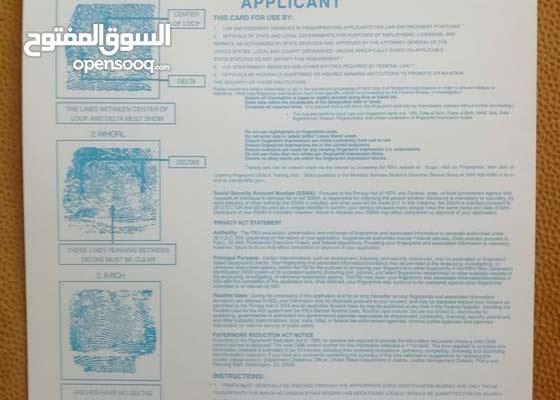 (FBI finger print Cards (FD- 258 form