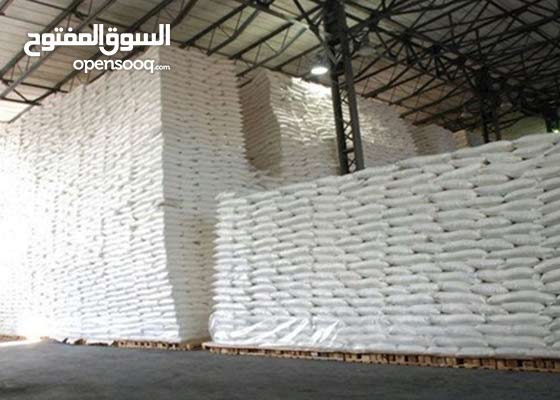 سكر برازيلي للبيع ايكومسا 45 كميات كبيرة