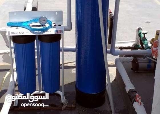 فلتر مياه للبيع water filter for sale