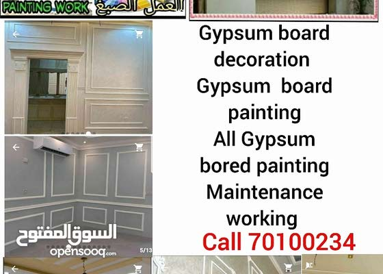 All gypsum board and Painting working