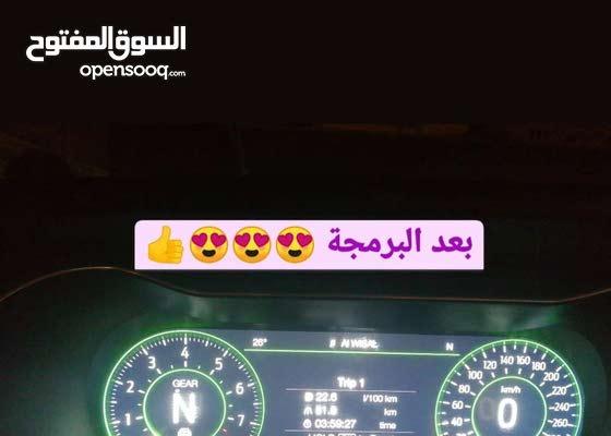 Programming Mustang digital dash from USA to GCC