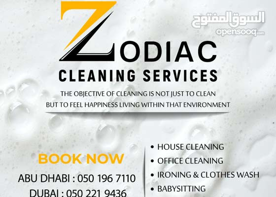zodiac cleaning services