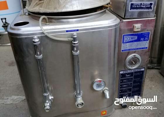 Coffee urn Cecilware FE-75