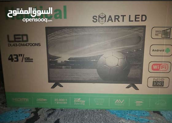 New 43 inch screen for sale in Dakahlia