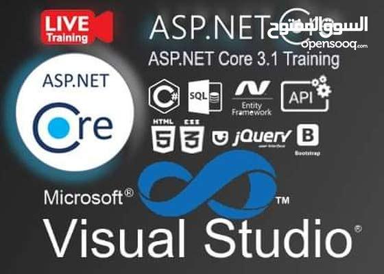 تدرب اون لاين ASP.NET CORE 3.1