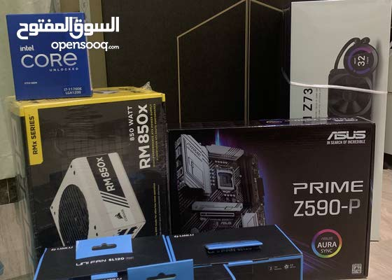 new Pc for sale