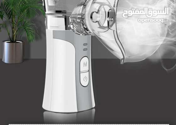 جهاز بخار  الطبي المتنقل