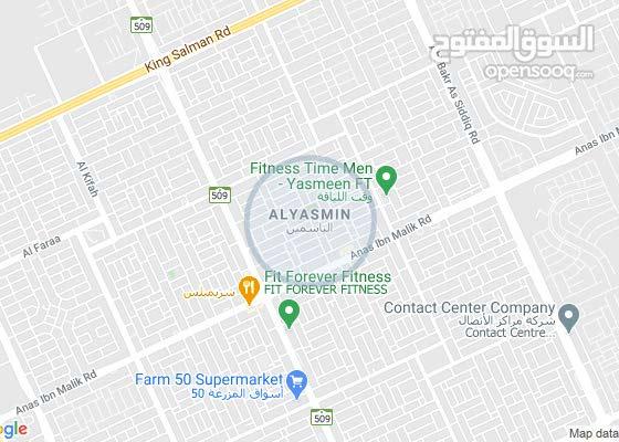 بغيت عماره في الرياض