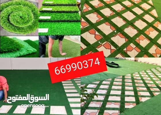 i Will making sofa wallpaper grass curtain sale fixing