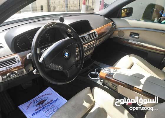 BMW 735 v6