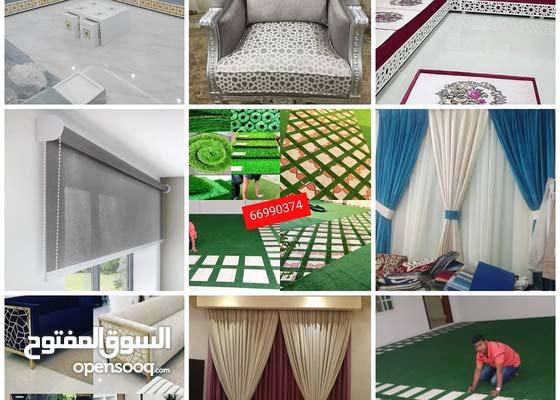 i Will making sofa wallpaper grass carpet