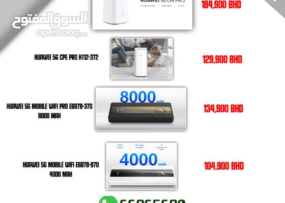 All 5g routers available