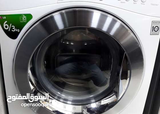 LG latest model 6/3kg washer and dryer machine