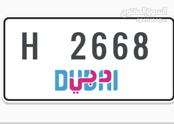 special plate numbers