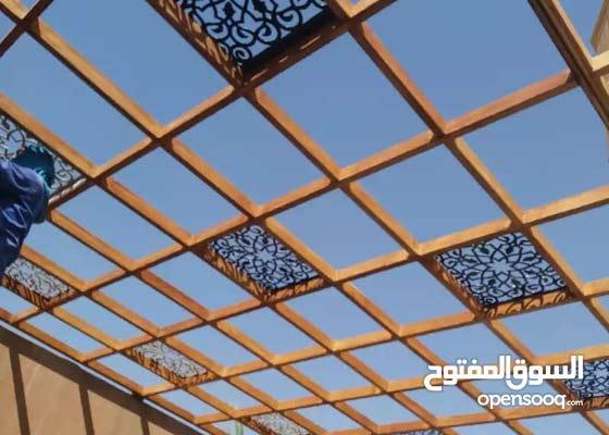 معلم لحام في الرياض متنقل ورشة السيوف  حدادة في الرياض  الرقم 966509963930: ابو سعد