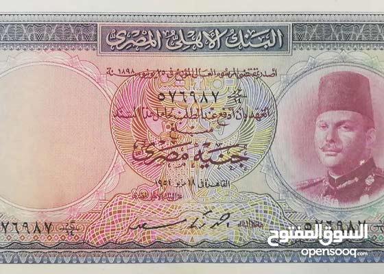 عدد 3 جنيه الملك فاروق سيريال ح د/14 6987 و6991 و6993 18 مايو 1951