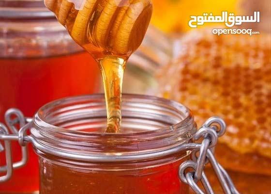 مطلوب عسل اصلي