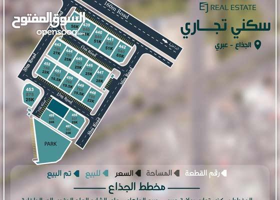 مخطط الجذاع في ولايه عبري سكني تجاري الموقع الشارع العام مع توفر القار والانارات