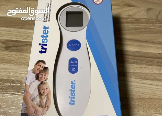 trister thermometer