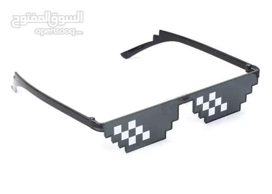 Thug life Sunglasses نظارات ثق لايف