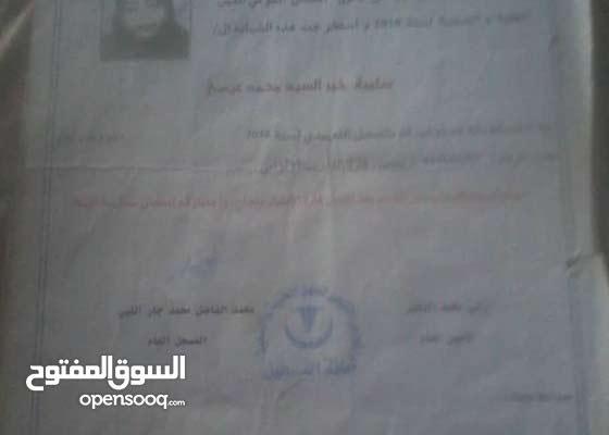 طب عام مساعد طبي او ممرضة سودانية الجنسية تحمل شهادات موثقة خبرة ثلاثة سنوات