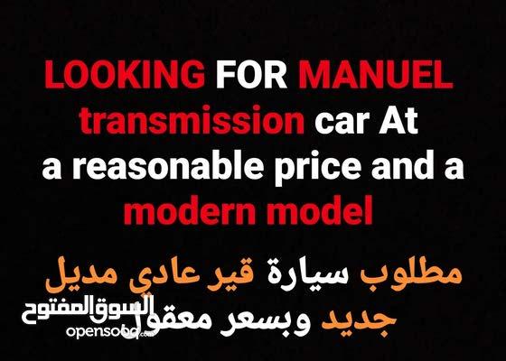 LOOKING FOR MANUEL transmission car مطلوب سيارة قير عادي