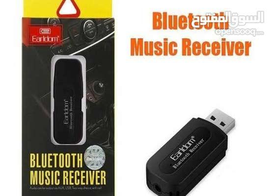 USB Bleutouth Music receiver  مأخذ USB لإستقبال البلوتوث