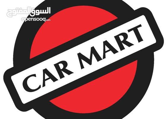 مؤسسة كارمارت لزينة و إكسسوارات السيارات