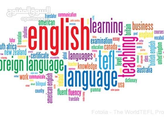 مدرس لغة انجليزية أمريكي الأصل في الأردن