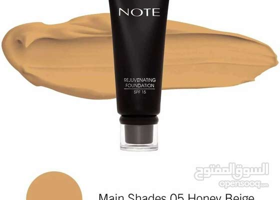 NOTE REJUVENATING FOUNDATION  TUBE - Main Shades 05 Honey Beige