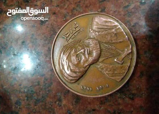 أغلى وأندر عملة مصرية عملة محمد على باشا المرسوم عليها وجه  - القاهرة - مصر