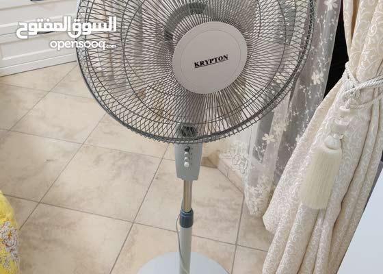 Krypton portable fan 16 inch