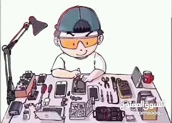 ابحث ع فني محترف ومتمكن في صيانة الهواتف هاردوير وسفتوير 100%