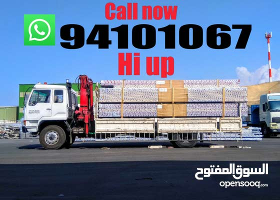 house shifting and transport services