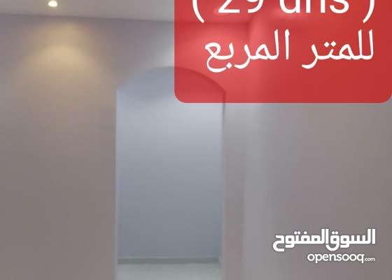 تعلن شركة توب وان عن اعمال البارتيشن الجبس بورد بسعر 29 درهم للمتر