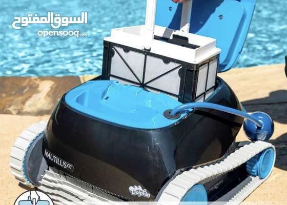 swimming pool robot cleaner DOLPHIN Nautilus CC Robotic Pool [Vacuum] Cleaner