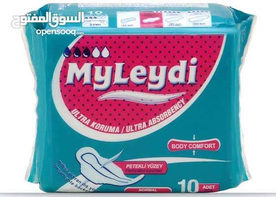 sanitary pads ultra regular