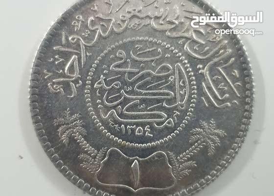 ريال الملك عبدالعزيز ال سعود