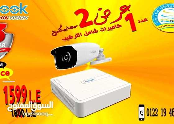 Camera available with high-end specs for sale directly from the owner in Alexandria