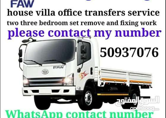We do good price call me-50936076 Home,Villa, Office Moving / shifting. We are e