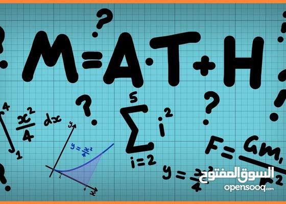 معلمة رياضيات /توجيهي علمي وادبي