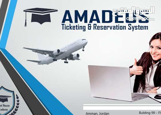 اكاديمية #بيت_الشرق تقدم عروض خاصة على دورات حجوزات #تذاكر الطيران العالمية و #السياحة و #السفر